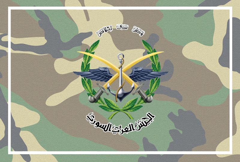 وزارة الدفاع في الجمهورية العربية السورية